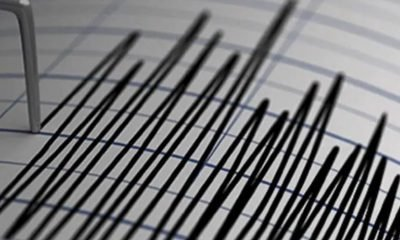 Earthquake In Delhi Of 4.6 Magnitude.